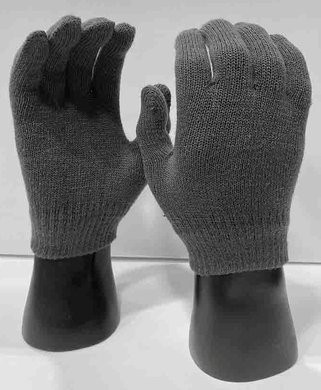 Cotton Knit Stretchy Glove Liners - SIZE LARGE ONLY